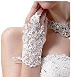 atopdress@l6 Bride Gloves Satin Rhinestone Sequins Lace Flower Prom Party Fingerless (white)
